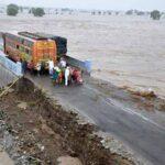 ગુજરાત ૧૫ સ્ટેટ હાઈવે